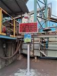 内蒙古社区环境网格化空气监测系统有卖