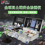 YT-HC肥料养分速测仪@新闻报道