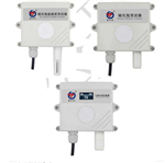 硫化�渥�送器�鞲衅�485型