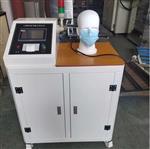 TS-KZ-01口罩呼吸阻力测试仪
