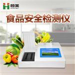 HM-SP08恒美食品安全检测仪价格