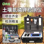 FT-Q2000-2土壤检测仪器品牌-土壤检测仪器品牌