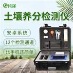 FT-Q8000-8土壤检测仪器多少钱-土壤检测仪器多少钱