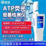 洁净度检测仪器-洁净度检测仪器