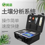 土壤肥料检测仪-土壤肥料检测仪