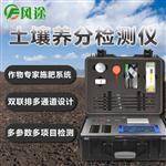 土壤检测仪价格-土壤检测仪价格