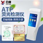 YT-TR05细菌总量快速检测仪-细菌总量快速检测仪器