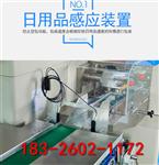 吴忠市平行口罩机厂家销售