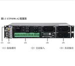 华为ETP4890-A2通信电源48v技术参数90A