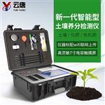 土壤肥料检测仪器-土壤肥料检测仪器