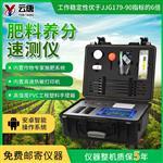 YT-TR04土壤分析仪器厂家-土壤分析仪器厂家