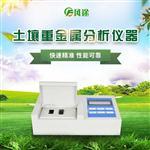 高精度土壤重金属检测仪-高精度土壤重金属检测仪