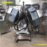 JWFF10食品厂专业多头八角桶调味机器 连续不锈钢八角调味机械