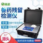 药物残留检测仪器多少钱@报价快讯