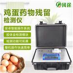 肉类食品检测仪-肉类食品检测仪器