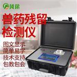 肉制品检测仪器设备-肉制品检测仪器设备