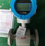 耐酸碱管道计量表价格