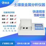 FT--ZSD土壤重金属含量测定仪-土壤重金属含量测定仪