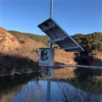 河道水位监测站,野外在线雷达雨量水位监测站