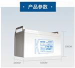 科士�_免�S�o蓄�池6-FM-100/12V100AH