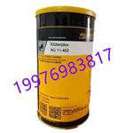 克鲁勃Kluberplex AG 11-462润滑脂产品价格