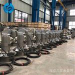 QJB5/12-620/3-480选择池搅拌机,污泥高速搅拌机