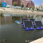 节能型太阳能推流曝气机