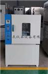 热空气老化箱设备使用注意事项@新闻快讯