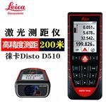 瑞士Leica Disto�瓶�D510高精度激光�y距�x200米
