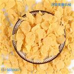 BZXZ70干吃香脆玉米片加工机器  膨化粗粮零食谷物片生产线