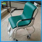 疗养院用轮椅称,带座椅的体重秤