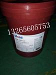 美孚优力威N15 N22 N32 N46 N68低温抗磨液压油 Mobil Univis包邮