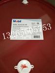 美孚MOBIL变速箱传动系统油 TRANS HD10W 30 50 60传动油