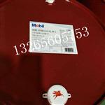 Mobil Hydraulic Oil AW46 美孚AW32 AW46 AW68 AW100抗磨液压油