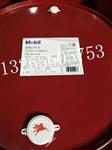 美孚超凡Mobil DTE28美孚VG32抗磨液压油 MOBIL DTE 24/25/26/27/28号液压油