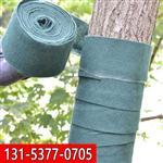 gsb01绿化保温保温棉-销售