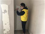 杭锦后旗房子第三方检测