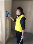 白云鄂博矿区房屋鉴定与结构检测