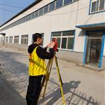 巴林左旗房屋质量检测中心