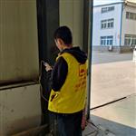 丰镇市房屋抗震检测鉴定