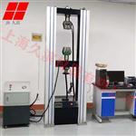 5吨万能材料试验机 螺丝螺栓检验仪器 金属测试仪 (双柱)