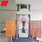 电液伺服万能材料试验机 螺纹钢拉伸测试液压机 万能材料试验机