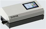 KMN100LKMN100L数字式医用封口机