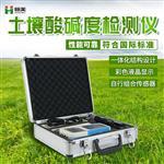 HM-TPHph土壤检测仪