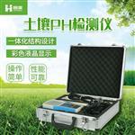 HM-TPH土壤PH速测仪