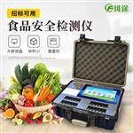 食品分析仪器