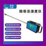阻容法 湿度检测仪高精度传感器