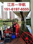 桥墩水下检测摄公司