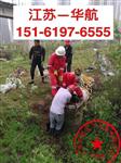 义乌专业管道潜水封堵气囊|管道水下安装气囊堵漏公司