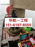 水下电缆安装公司